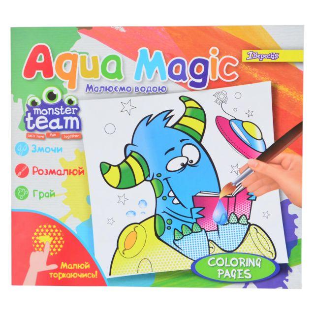 раскраска 1вересня Aqua Magic водные пальчиковые раскраски монстры 6 стр