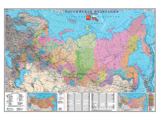 Пластик карта россии