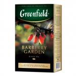 Чай Greenfield Barberry Garden 100 г
